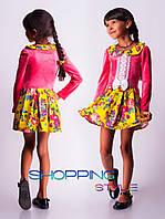 Детское платье для девчоки Березка малина+желтый