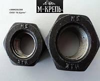 Гайка М76 ГОСТ 10605-94, DIN 934, класс прочности 5.0, 6.0