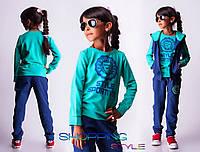 Детский спортивный костюм тройка Style Sportivity мальчик / девочка
