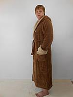 Батальный мужской махровый халат с двойным капюшоном коричневый+беж. пушистая махра