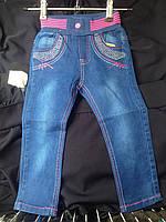 Детские джинсы девочка оптом