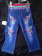 Детские джинсы Цветок оптом