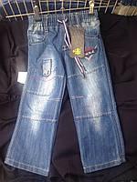 Детские джинсы на мальчика оптом