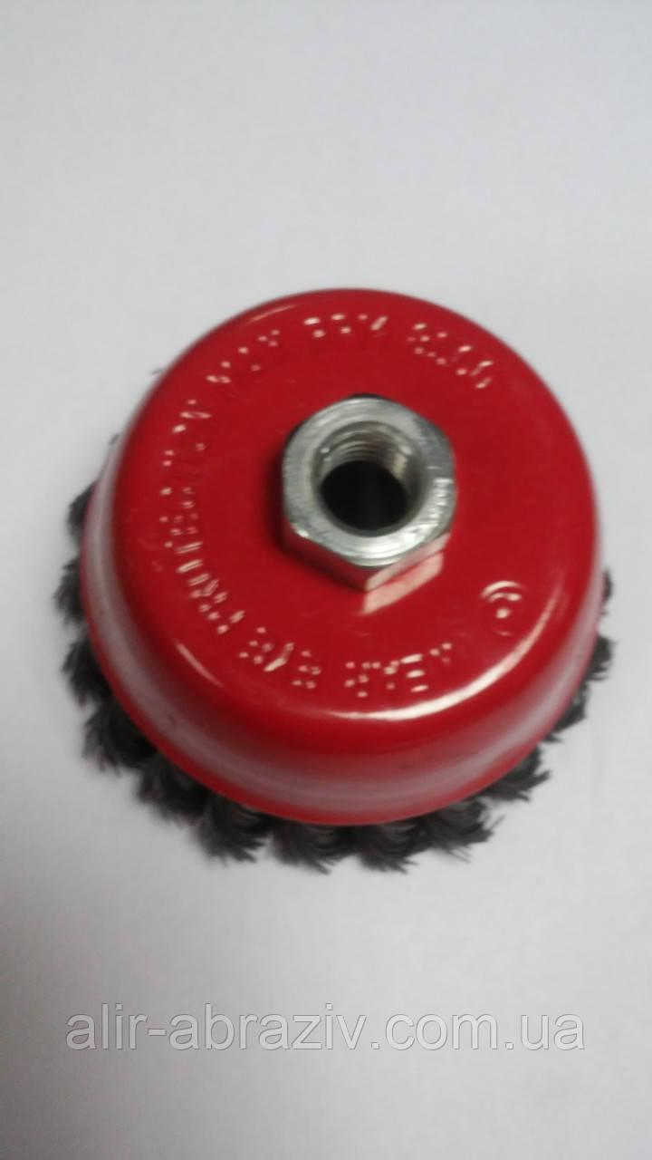 Щетка чашечная 65 мм