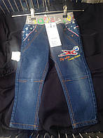 Детские джинсы для мальчика недорого