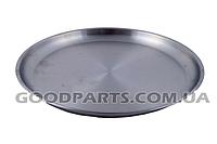 Сковородка (тарелка) для аэрогриля D=260mm