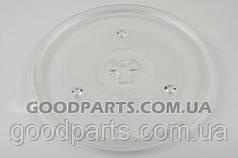 Универсальная тарелка для микроволновки 270мм