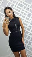 Модное платье с кожаными вставками
