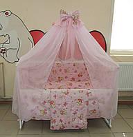 Детское постельное белье розовое Мишка с медом Gold 9 в 1