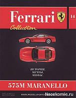 Ferrari Collection №14
