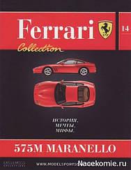 Модель коллекционная Ferrari Collection №14 (1:43)