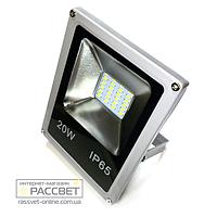 Светодиодный LED прожектор СП-20Вт SLIM SMD IP65 с многокристальной матрицей 1600Lm холодный белый (6000К)