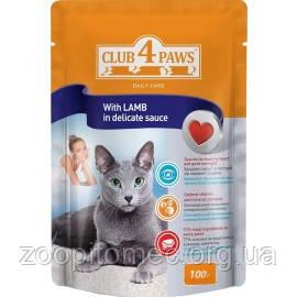 Пауч корм для котов Клуб 4 лапы Ягненок в деликатном соусе 0.1 кг ... 7a720b2782b00