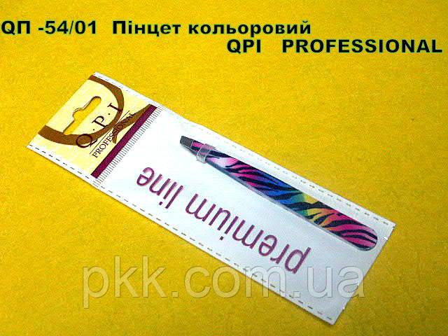 ПинцетQPIPROFESSIONAL цветной QП-54/01