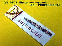 QП -54/03  Пінцет кольоровий QPI   PROFESSIONALROFESSIONALIONAL