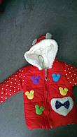 Детская куртка на девочку оптом