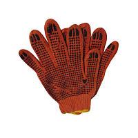 Перчатки х/б Универсальные оранжевые