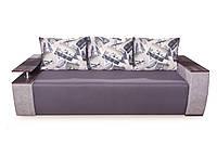 Раскладной диван Сидней