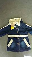 Детская куртка джинсовая с утеплителем оптом