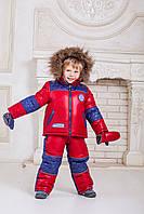 Зимний комбинезон для мальчика Брмбер