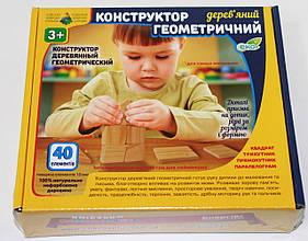 Геометрический деревянный конструктор