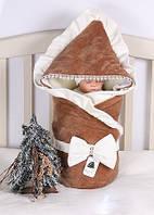 """Зимний конверт для новорожденного """"Мария"""" велюр (комбинированный коричневый)"""
