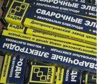 Электроды МР-3 д. 3, 4, 5 мм ГОСТ 9466-75, ГОСТ 9467-75 Э46 БАДМ