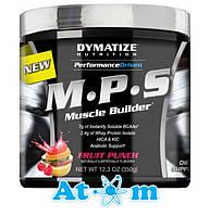BCAA - M.P.S. Muscle Builder - Dymatize - 350 грамм