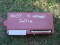 Блок управления часами и сигнализацией 8637A197 Mitsubishi Lancer 9