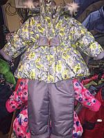 Детский зимний комбинезон для девочки Колокольчик Серая галактика