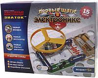 Конструктор Знаток 15 схем, набор А REW-K060