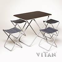 Набор раскладной стол и 4 стула