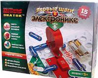 Конструктор Знаток 15 схем, набор В REW-K061