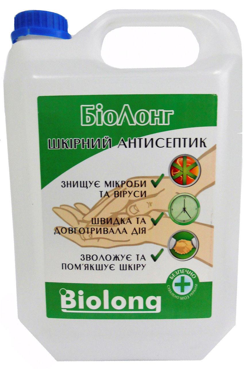 БиоЛонг «Кожный антисептик » 5л