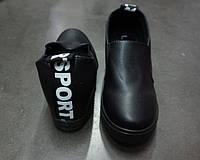 Туфли - слипоны очень удобные! Супер ЦЕНА
