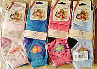 Носки для девочек, р-р 17-21