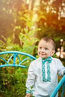 Рубашка с бабочкой на мальчика с длинным рукавом вышиванка