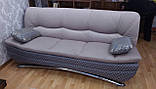 Перетяжка дивана с креслом. Перетяжка мягкой мебели Днепр., фото 3