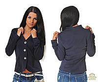 Женский короткий пиджак