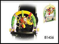 Дуга для коляски и автокресла 81456 с подвесными игрушками погремушками.