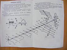 Антенна направленного действия CDMA 800 17 ДБ , фото 2