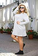 Женское Платье Виталина серый  (48-72)
