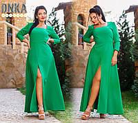 Зеленое длинное платье с разрезом впереди, больших размеров. Арт-1928/9