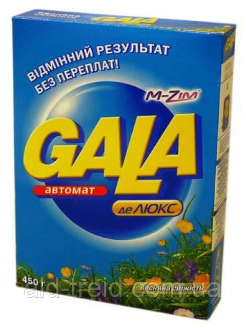 Стиральный порошок Gala 400 гр