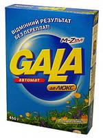 Стиральній порошек Gala 400гр
