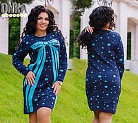 Теплое синее трикотажное платье больших размеров. Арт-1932/35
