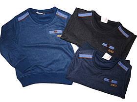 Кофта для мальчиков, размеры 98,98,104,122,128, Glo-story, арт. BPU-2652