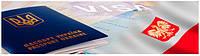 Польская национальная рабочая виза