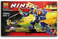 """Конструктор Bela Ninja 10317 """"Летающий Робот Джея"""" 154 деталей"""