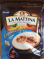Капучино La Mattina crema